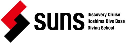 SUNS DIVE|サンズダイブ